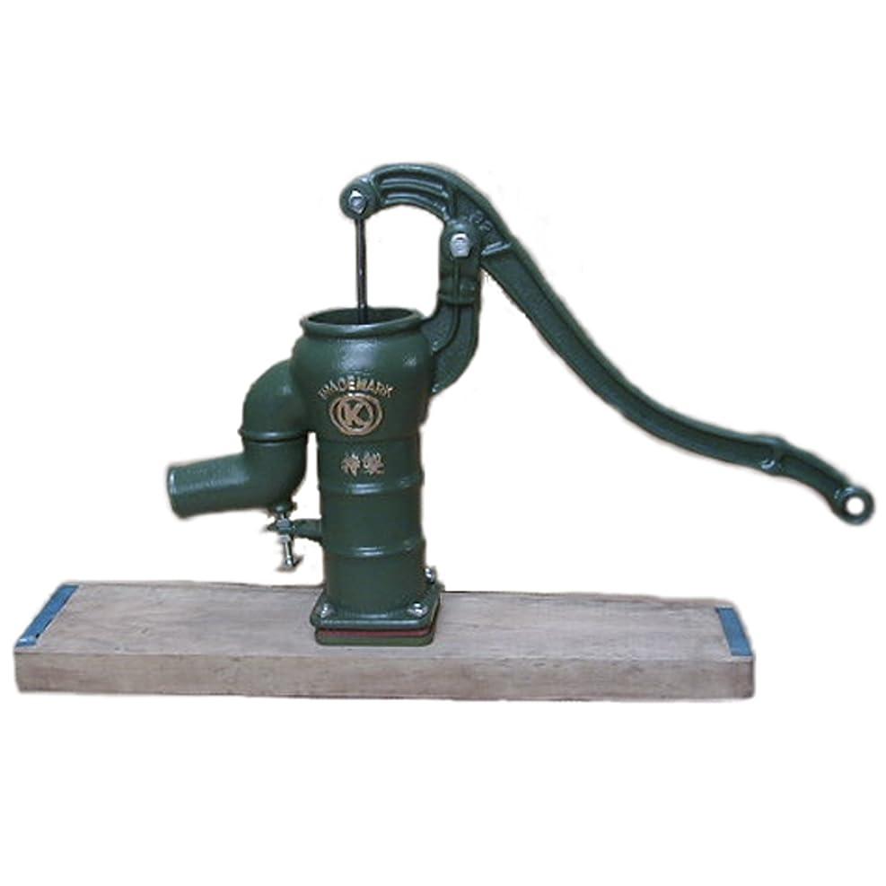 足枷経験者王族慶和製作所 井戸用 手押しポンプ 台付きタイプ 32mm用