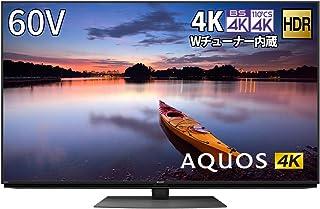 シャープ SHARP 60V型 液晶 テレビ アクオス 4K チューナー内蔵 Android TV N-Blackパネル Medalist S1 搭載 2020年モデル 4T-C60CN1