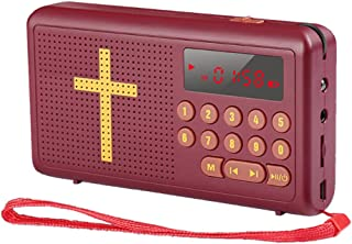 Audio Bible Player, English Standard Version Electronic Bibles with Rechargeable Battery, easy to use, Large battery capac...