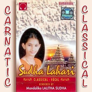 Sudha Lahari
