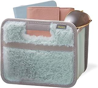 Boîte pliante avec poignées et une poche avec deux poches en filet élastiques, idéale pour ranger vos affaires, Polyester,...