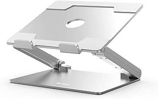 BoYata ノートパソコンスタンド パソコンスタンド パソコン台 折りたたみ式 ノートPCスタンド タブレットホルダー 高さ/角度調整可能 腰痛/猫背防止 滑り止め アルミニウム製 ホルダー 冷却穴付き Macbook Air/Macbook Pro/iPad Pro and Notebooks等に最適 14インチ以上に対応可(BST-05)