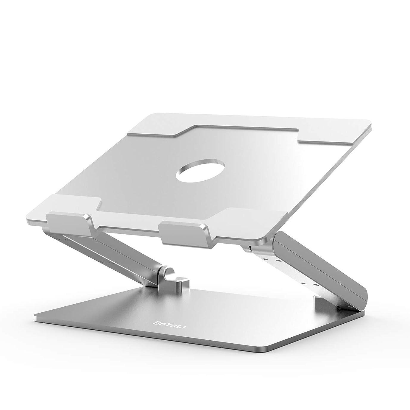 画像霜船外BoYata ノートパソコンスタンド パソコンスタンド パソコン台 折りたたみ式 ノートPCスタンド タブレットホルダー 高さ/角度調整可能 腰痛/猫背防止 滑り止め アルミニウム製 ホルダー 冷却穴付き Macbook Air/Macbook Pro/iPad Pro and Notebooks等に最適 14インチ以上に対応可(BST-05)