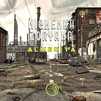 Almeriya