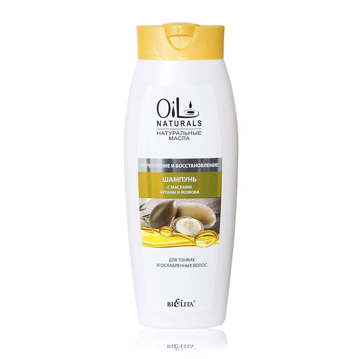 スカウトストリーム栄養Bielita & Vitex Oil Naturals Line | Strengthening & Restoring Shampoo for Thin Hair, 430 ml | Argan Oil, Silk Proteins, Jojoba Oil, Vitamins