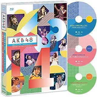 AKB48 13期生公演 in TDC ?今やるしかねぇんだよ!?/AKB48 14期生公演 ?泣いても笑ってもラストステージ?(Blu?ray Disc)