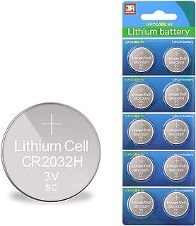 スリーアール(3R) コイン電池 CR2032 H 240mAh リチウムコイン電池 3V 10個セット
