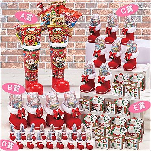 スイートクリスマス抽選会景品セット(80名様用)  1585