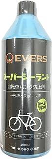 EVERS(エバーズ) 自転車パンク防止剤 スーパーシーラント 一般車&スポーツ車 恒久的予防用 英/米/仏対応 AV/FV/EV