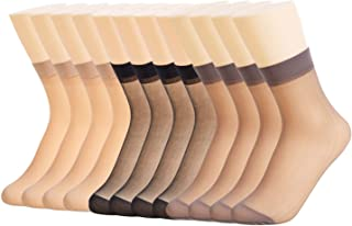 12 Pares Calcetines de Nylon Medias de Seda para Mujer Calcetines de Cristal Transparentes Ultrafinos Calcetines Elásticos Cortos para Mujer Negro, naturales, gris