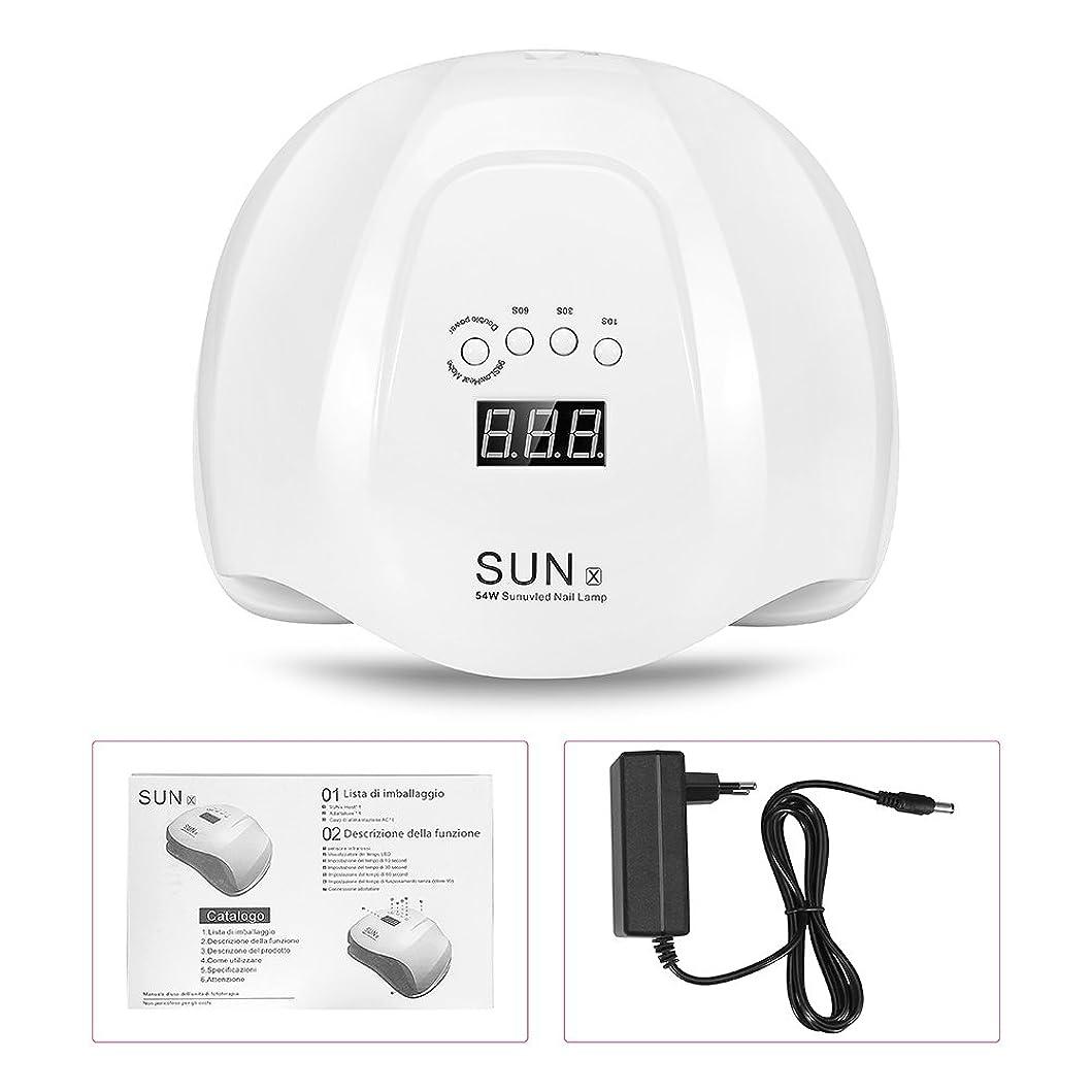 ピンポイント列挙する放射するUVライト 56W UVLED ネイルライト高速硬化ジェルネイルライト赤外線検知 自動センサー 3段階タイマー設定 ホワイト(ホワイト)