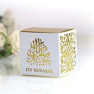 Gift Box 50pcs Happy Eid Mubarak Box Ramadan Kareem Favor Gift Boxing Islamic Muslim DIY Candy Box Festival Al-Fitr Eid Pa...