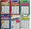 Lot of 6 Dell Sudoku Puzzles - Puzzle Lovers Sudoku Lots of Fun Penny Press Variety 2019