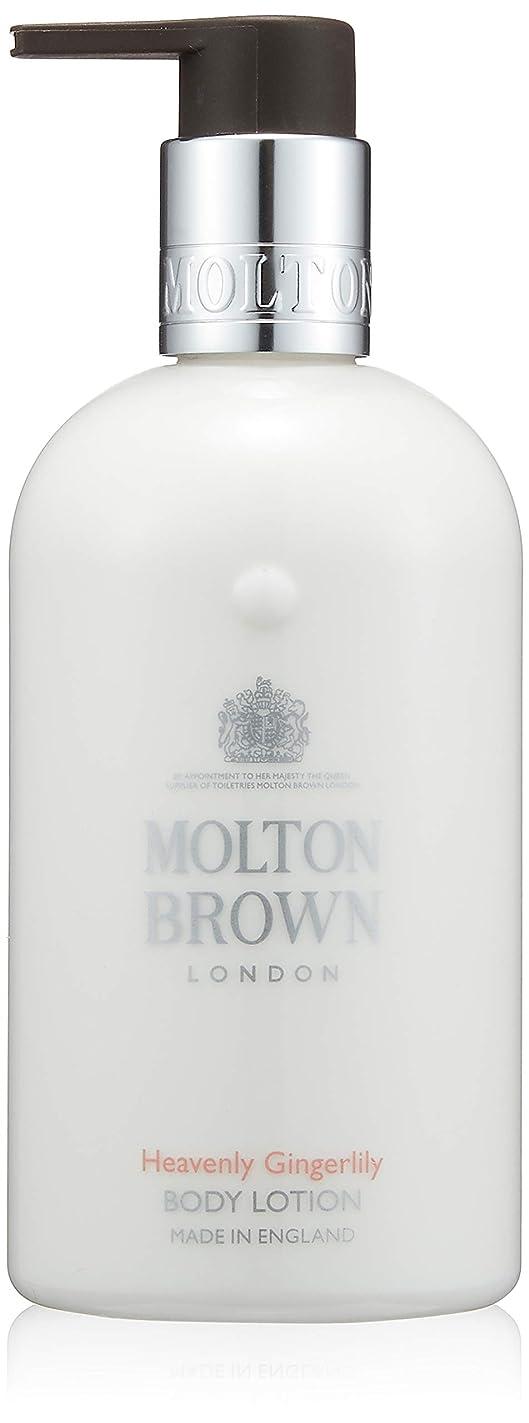 他の場所土年齢MOLTON BROWN(モルトンブラウン) ジンジャーリリー コレクションGL ボディローション