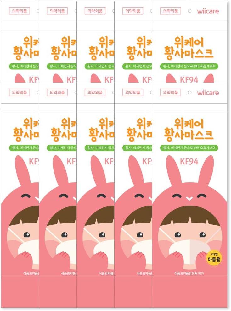 バースデー 記念日 ギフト 贈物 お勧め 通販 Kid 50pcs Face mask made in Wiicare Korea the K US stock お気に入