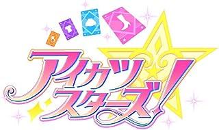 TVアニメ/データカードダス『アイカツスターズ! 』ベストアルバム2 (メーカー特典なし)