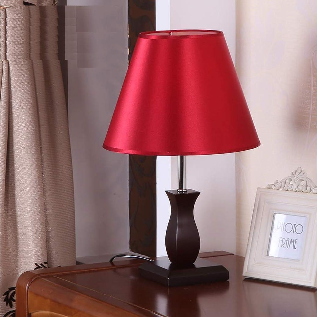 火薬チューインガム人間IUYWLテーブルランプ 木製ベッドサイドベッドルームリモコンデスクランプ赤いテーブルランプ結婚式の部屋の装飾テーブルランプ IUYWLテーブルランプ