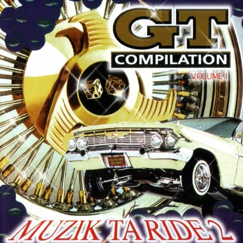 Various Artists - Grapetree Records