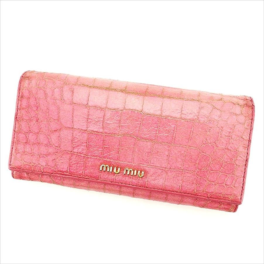 葡萄もう一度短くする(ミュウミュウ) Miu Miu 長財布 ファスナー付き 長財布 ピンク クロコダイル型押し レディース 中古 A1557