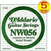 【5セット】D'Addario/ダダリオ NW056 Nickel Round Wound バラ弦