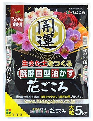 Hanagokoro Japonais, NPK 4-5-1 (5 kg) Taille L, Engrais granulaire Universel pour bonsaï