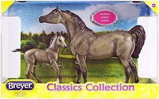Breyer Freedom Series (Classics) Grey Sport Horse & Foal | 2 Horse Set | Model Horse Toy | 1: 12 Scale (Classics) | Model #62047
