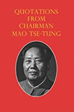 Best the little red book mao zedong Reviews