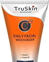 BEST Vitamin C Moisturizer Cream for Face - For Wrinkles, Age Spots, Skin Tone, Firming, and Dark Circles. 4 Fl. Oz