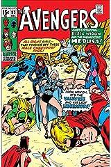 Avengers (1963-1996) #83 Kindle Edition