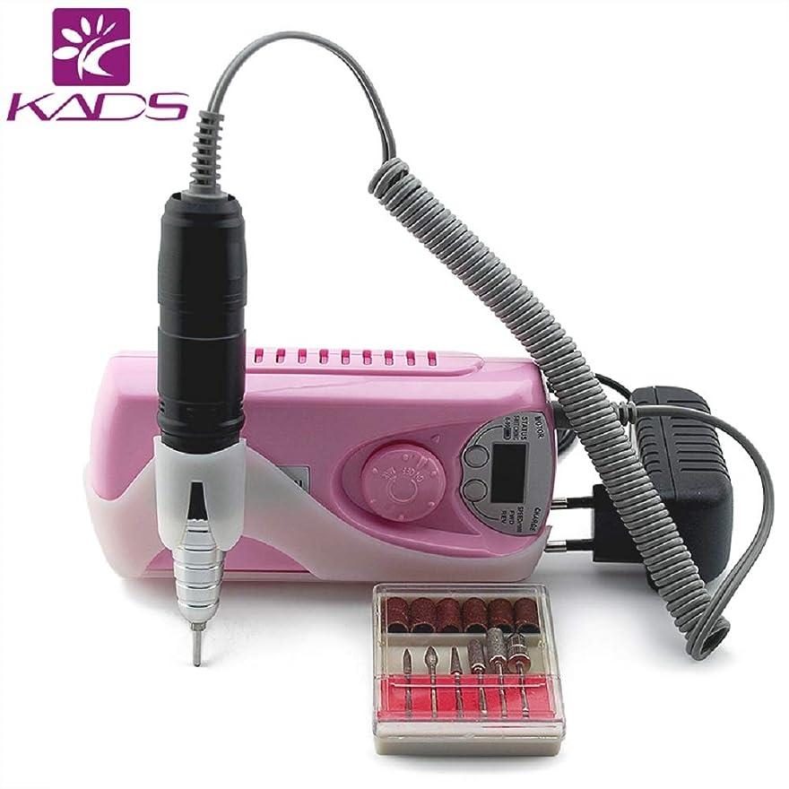 抗議豊富するKADSサロン電動マシン 電気ネイルマシン ネイルアート機器 ドリルマシン 角質除去 甘皮処理