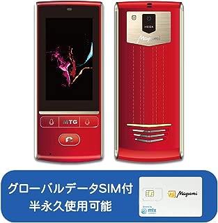 【公式】最先端AI双方向携帯音声翻訳機Mayumi3 世界200ヶ国以上85言語双方向音声翻訳対応 オフライン翻訳対応 OCR・カメラ翻訳対応 2G.3G.4G/WiFi通信対応 グローバルデータSIM付 WiFiルーター機能、 録音翻訳機能、グループ翻訳機能、ボイスレコーダー機能付き。 簡単操作で双方向瞬間通訳。海外旅行、ビジネスシーン、語学学習、接客に最適。3インチ大画面タッチパネルで会話をリアルタイムに確認でき、安心なメーカー1年保証付き (レッド)