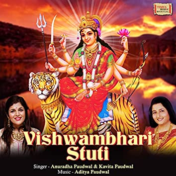 Vishwambhari Stuti - Single