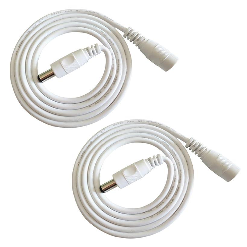 宣教師意気消沈した付添人Liwinting 2個の2m DC延長ケーブル DC/AC電源延長ケーブル 2.1mm x 5.5mm電源アダプタLED带电源线ACケーブル DCアダプタ延長ケーブル ACジャック DCプラグ DCオス - メスコネクタ ケーブル 用LED、Web摄像头、网络摄像头、CCTVカメラの電源、車、モニター、およびより、内径2.1 mm 外径5.5 mm、白(2個/パック)