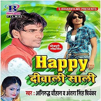 Happy Diwali Saali - Single