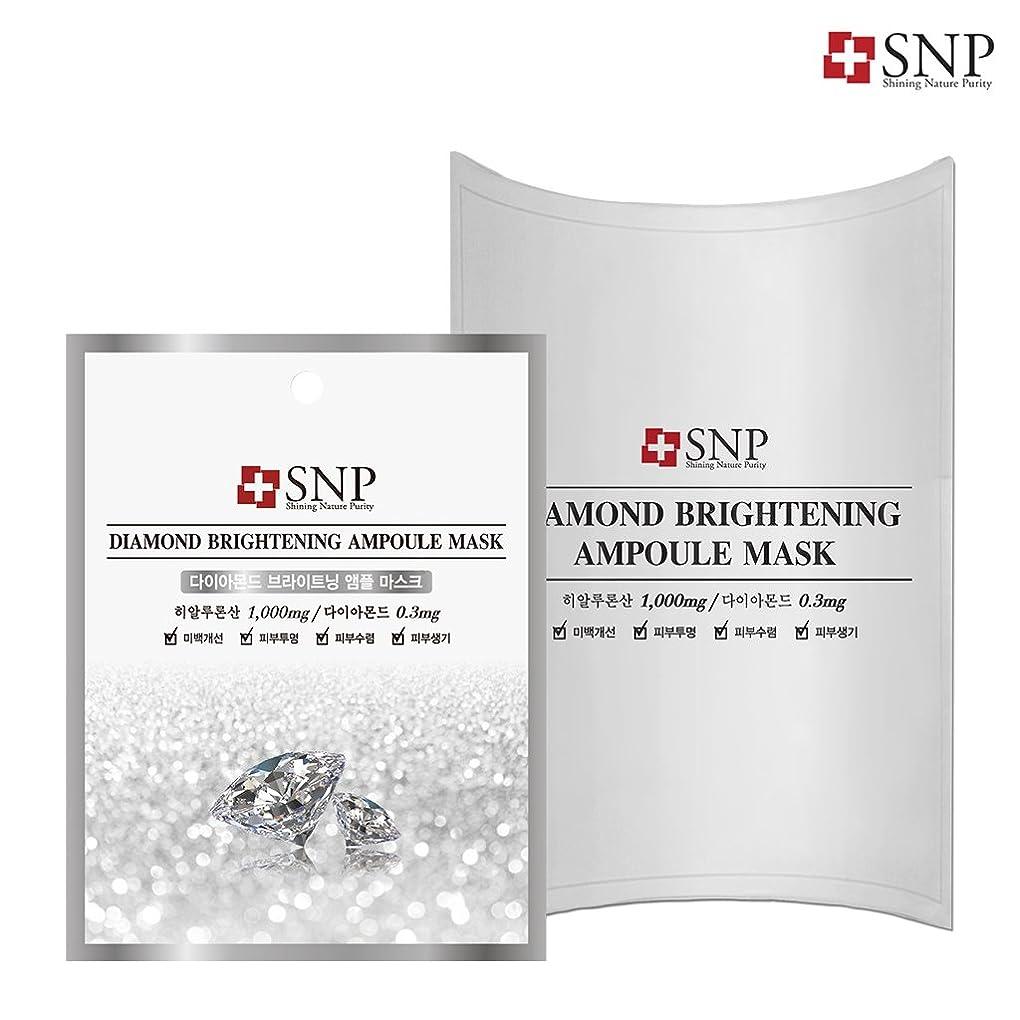 薬剤師ほんの優れたSNP ダイアモンド ブライトニング アンプル マスク (10枚) 10枚/DIAMOND BRIGHTENING AMPOULE MASK 10EA[海外直送品]