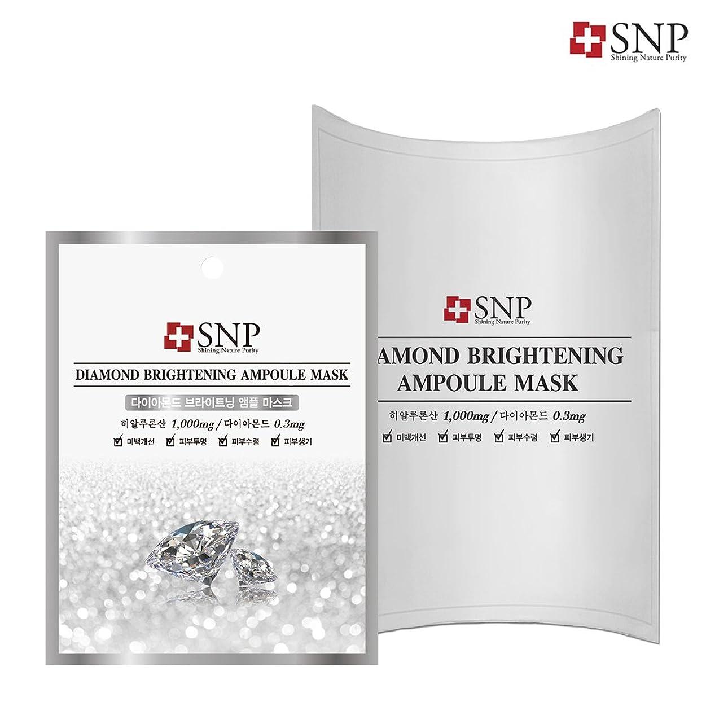 ワックスパトロール学者SNP ダイアモンド ブライトニング アンプル マスク (10枚) 10枚/DIAMOND BRIGHTENING AMPOULE MASK 10EA[海外直送品]