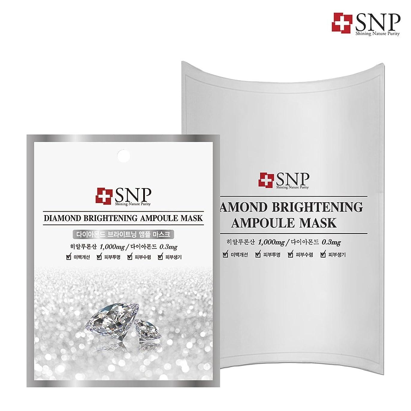 旋回アプローチヒントSNP ダイアモンド ブライトニング アンプル マスク (10枚) 10枚/DIAMOND BRIGHTENING AMPOULE MASK 10EA[海外直送品]