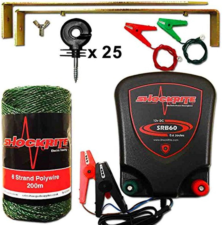 ShockRite Electric Fence 12v Energiser SRB60 0.6J Kit 200m Green Wire 25 Insulators
