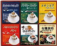 CAFE工房(カフェ工房)ドリップコーヒーギフト(ND-50)【御中元】