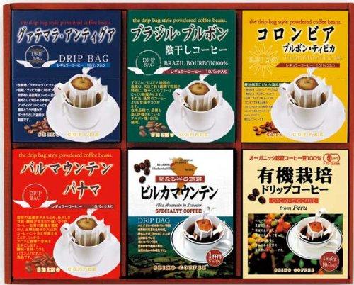 CAFE工房(カフェ工房)ドリップコーヒーギフト(ND-50)【内祝】