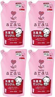 【まとめ買い】arau. アラウベビー 洗濯用せっけん 詰替用 720ml【×4個】