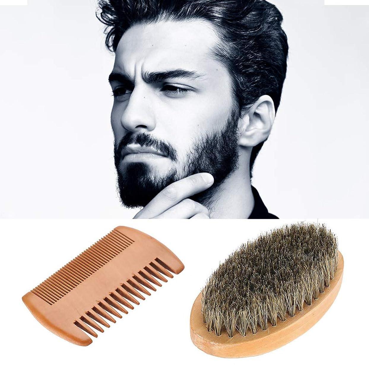 慢な子猫ベジタリアン男性の楕円形の木製の楕円形のブラシ+ひげの毛の顔のクリーニングの手入れをするキットのための櫛
