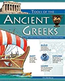Tools of the Ancient Greeks: A Kid's Guide to the History & Science of Life in Ancient Greece (Build It Yourself)