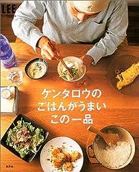 【料理】ケンタロウ流[ミートボール入りチーズカレー] 24