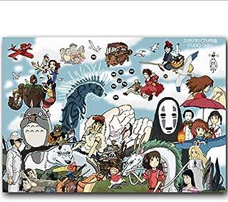 yhnjikl Temperamentvoll Weg temperamentvoll Mein Nachbar totor Prinzessin Mononoke Poster Movie Home Decor Silk Poster Bild drucken Wand dekor 40x60 cm ohne Rahmen
