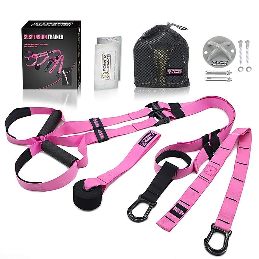 急性郊外レベルプルロープストレングストレーニングと吊り訓練敏捷性ジムウェイトトレーニングフィットネス抵抗 (色 : Pink Fixed buckle)