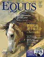 EQUUS(エクウス)2010年12月号[10号]