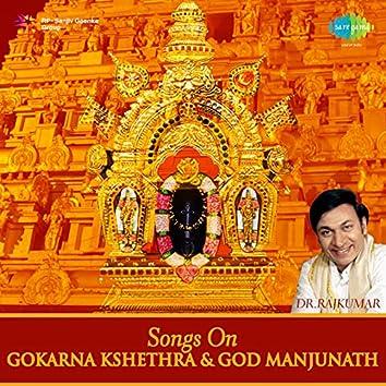 Songs On Gokarna Kshethra and God Manjunath