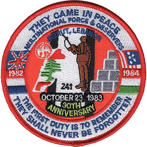Marine Corps Beirut Lebanon 30th Anniversary Patch (Marine Corps Unit Patches)