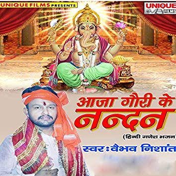 Aaja Gauri Ke Nandan - Single